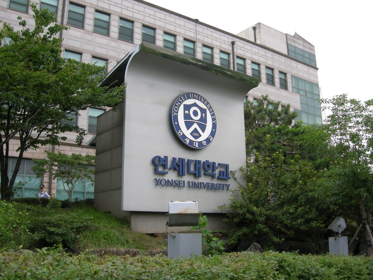 Tezos Partners Yonsei University To Advance Blockchain
