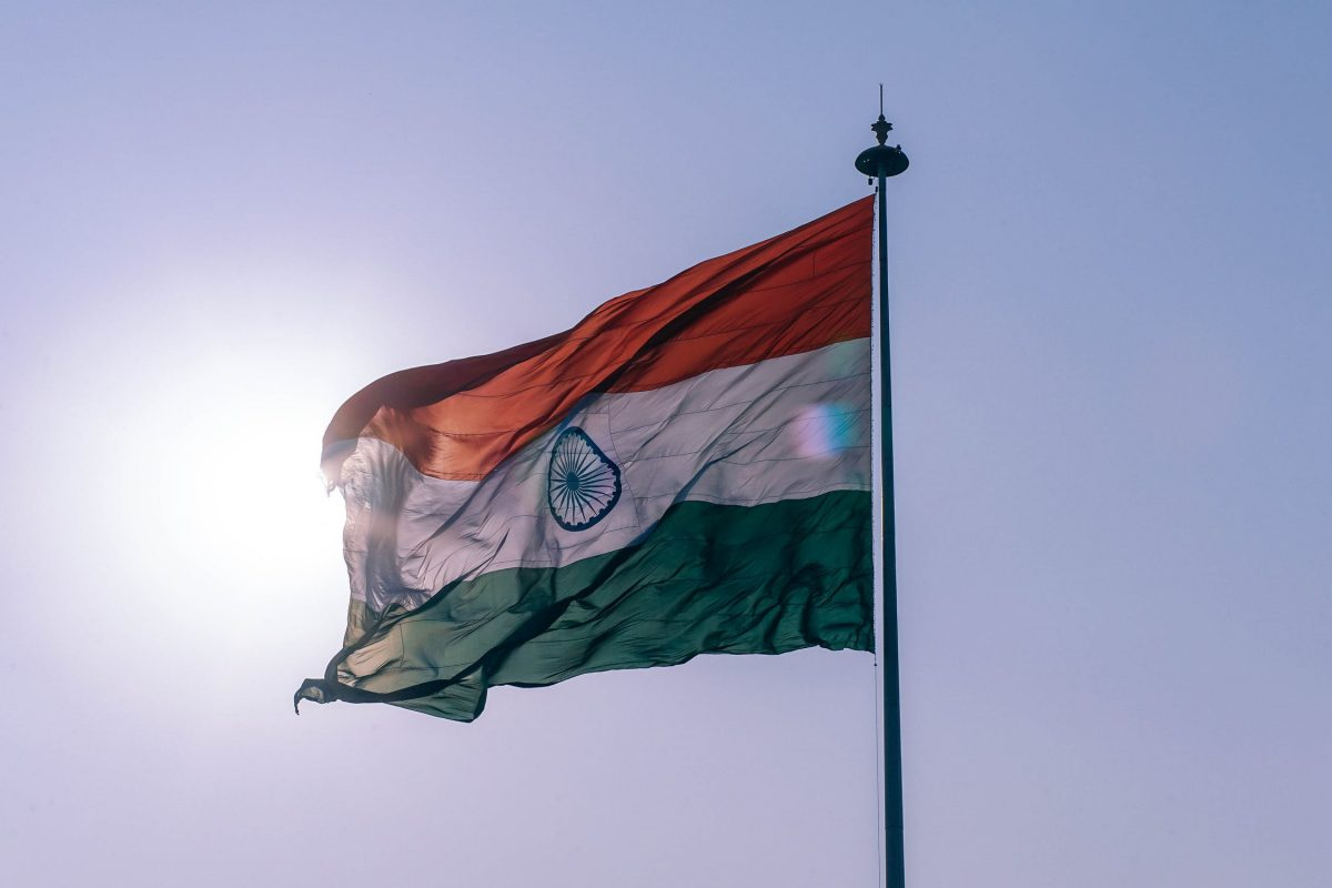 HSBC completes blockchain trade in India.