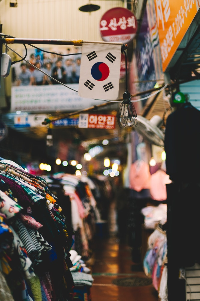 S-Coin May Revolutionize Voting In South Korea